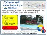 Swimming in SERFAUS!